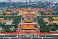 旧称为紫禁城的北京故宫名字的由来