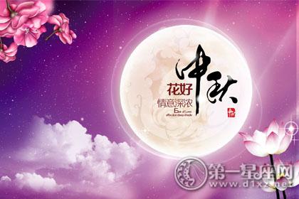 2018年中秋节微信祝福语大全