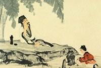 北宋著名思想家 王安石的名字号大全