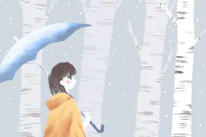 立冬穿衣女性和宝宝篇