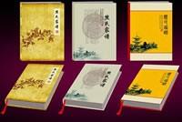 中国家谱的学术地位有多高?