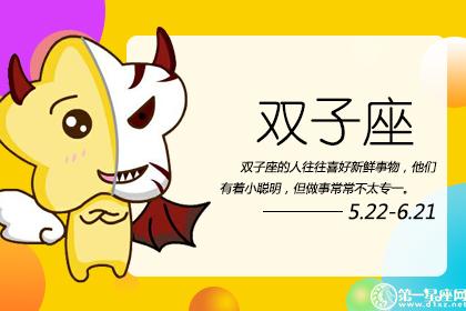 大红鹰高手手机论坛资料 2