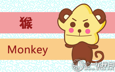 属猴起名禁忌?