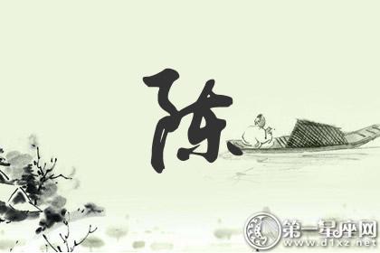 广西陈姓有多少人口