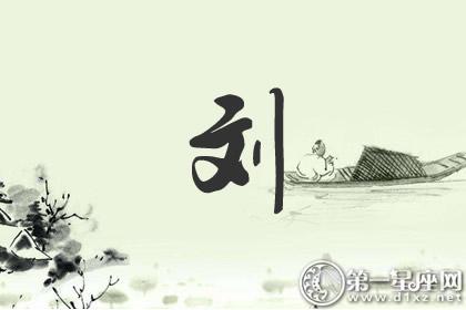 广西刘姓人口分布情况