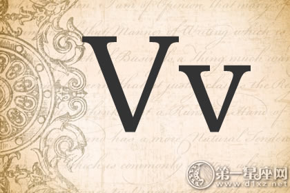 v开头的女生英文名字