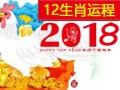2018ca888亚洲城运程