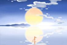 清明节为什么是阳历不是农历
