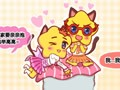小奶貓VS小野貓 12星座女是哪類貓系女友