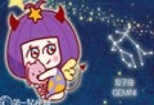 第一星运:双子座2019年运势详解