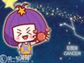 第一星運:巨蟹座2019年運勢詳解