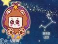 第一星運:獅子座2019年運勢詳解