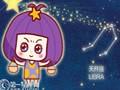 第一星运:天秤座2019年运势详解