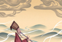 关于苗族龙船节的传说
