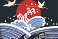 鱼缸放在书房里有什么风水讲究