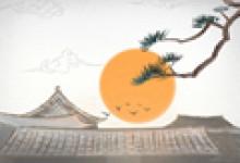关于中元节诗词大全欣赏