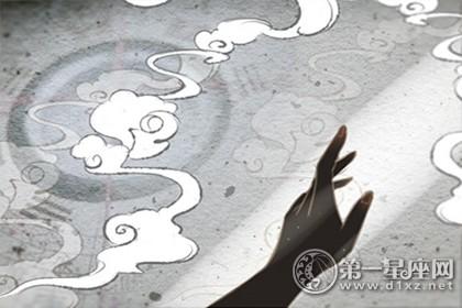 秦昊在综艺节目中回忆初见伊能静