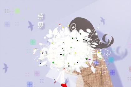 感恩节的活动主题名称澳博娱乐官网