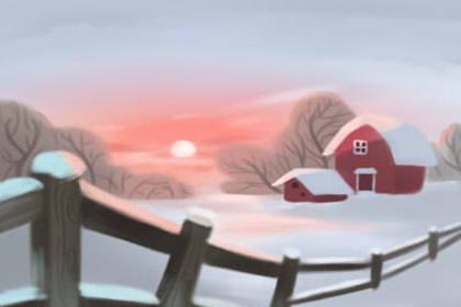 節氣知識 冬至冷還是大寒冷