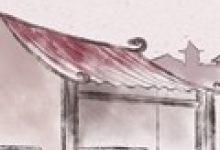 独具民族魅力的壮族歌圩节文化