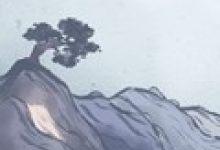 关于土地的神话故事