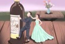 水瓶座女生凭什么认为自己嫁错了老公