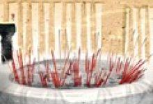 起名五行属木的字及其解释