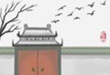 中国古代著名风水大师有谁?个个都是大人物