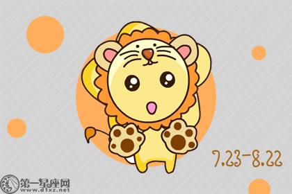 狮子座17岁和25岁的不同
