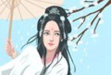 秦雪梅吊孝唱词,豫剧秦雪梅吊孝选段