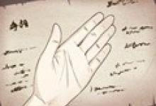 手相图解 9种手纹的女人命好