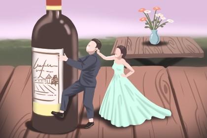 本命年什么时候结婚好?
