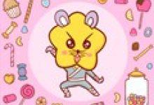 鼠年十二月出生人的性格特征