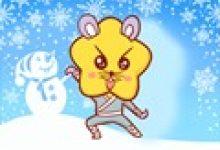 鼠年十一月出生人的性格特征