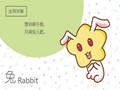 兔年腊月出生命运如何?未来玉兔