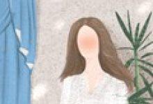 水瓶座女生内心最深处的秘密是什么