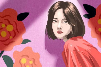 起名大全 (63)