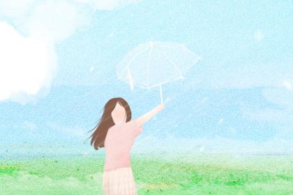 宝宝起名 (89)