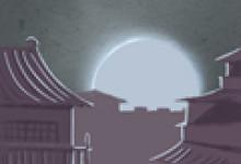 不得不知的中元节禁忌有哪些