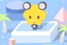 属鼠者出生月的命运?