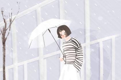 雨水节气的时间段