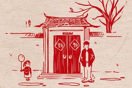 2020年春节放假安排时间
