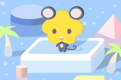 鼠命不好吗