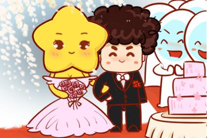 2019阳历6月适合结婚的日子