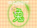 女鼠男兔的夫妻缘分 女兔和男鼠生肖合不合