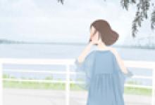 农历七月初七 女儿节