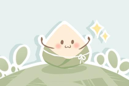 端午节和粽子的故事 含义 民俗 怎么包 做法