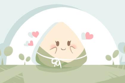 端午节吃粽子的寓意 为什么吃粽子