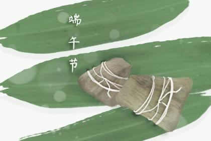 端午节吃粽子的由来 怎么煮 种类