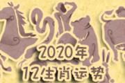 2020平安彩票app运程